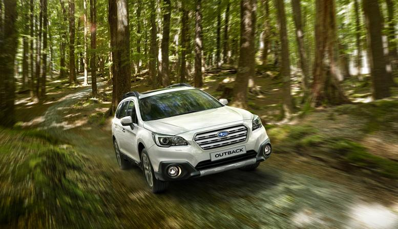 Кредит от 5,5% -специальное кредитное предложение на покупку Subaru Outback